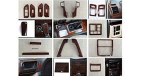 FULL WOOD ( DASHBORD & STEERING )